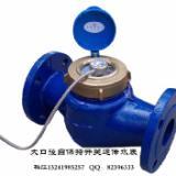 供应北京PLC显示脉冲远传水表