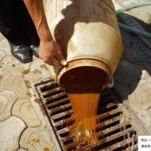 供应乌鲁木齐地暖清洗宏盛天翔地暖减少能源消耗、节省开支