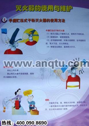 防火防盗宣传海报图片大全 关键词 防盗安全宣传刊 消防