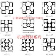 重庆卖流水线配件工业铝材图片