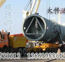 供应上海到兰州货运专线物流公司运输图片
