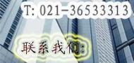 上海晨惠物流有限公司