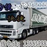 供应上海到瑞安物流专线行李托运上海到瑞安货运专线,搬场托运