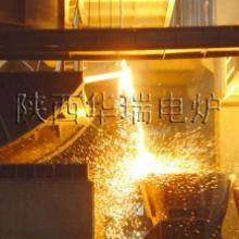 供应铁合金精炼炉设备