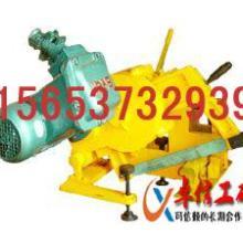 供应KDJ电动锯轨机低价KDJ电动锯轨机直销KDJ电动锯轨机批发