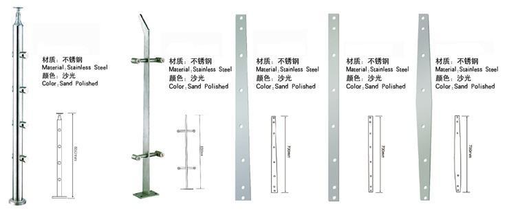 供应金属制品冲压金属制品架子