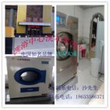 供应SXT300FZQ海狮洗衣机