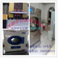 SXT300FZQ海狮洗衣机