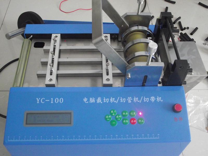 高质量塑料软管切管机绝缘纸裁切机硅胶管切管机pvc管切割机