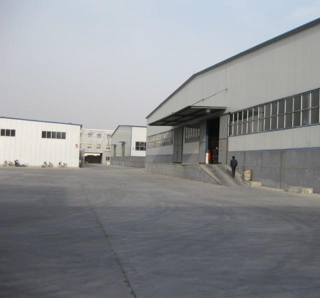 安平县成亿五金制品贸易有限公司