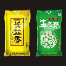供应新疆包装设计新疆包装印刷