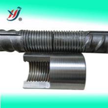 供应各种金属建材直螺纹套筒