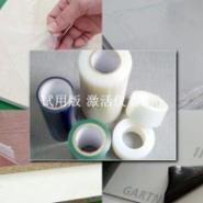 15C厚度保护膜图片