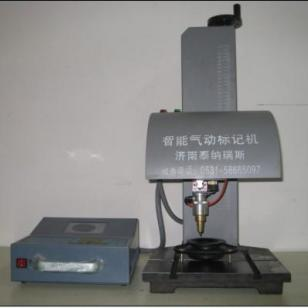 金属零部件编号打标机图片