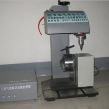 供应汽车消声器打标机