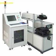 银川激光喷码机激光机配件激光打码图片
