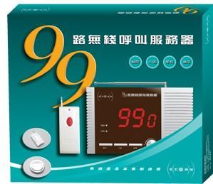 棋牌室无线呼叫器图片/棋牌室无线呼叫器样板图 (1)
