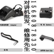 供应四川成都对讲机配件充电器天线电池批发周先生对讲机配件图片