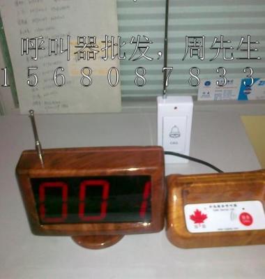 棋牌室无线呼叫器图片/棋牌室无线呼叫器样板图 (4)