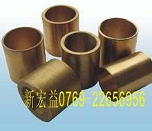 供应胶水机铜套
