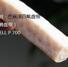 供应上海苎麻盘根,上海畅销优质苎麻盘根,上海库存现货苎麻盘根厂家出售