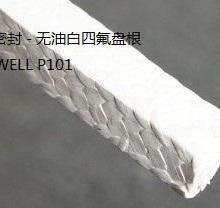 供应中国慈溪无油白四氟盘根图片