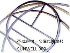 化工部标准金属包覆垫片图片