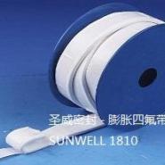 中国慈溪优质四氟带状垫片图片