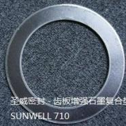 HG20608-1997柔性石墨复合垫片图片