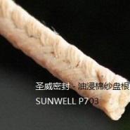 上海油浸棉纱盘根图片