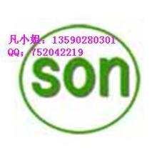 供应柔巾机SONCAP认证 干手机SONCAP认证测试发证