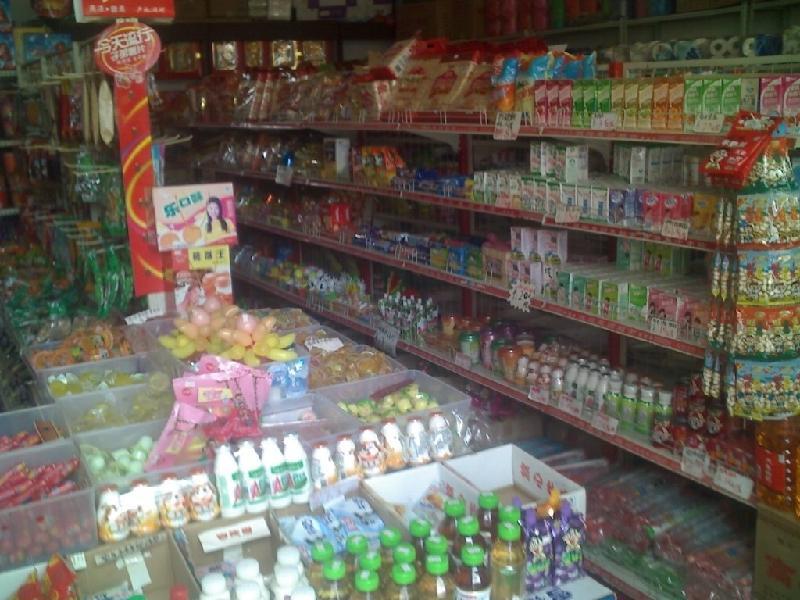 深圳华海饮料食品有限公司