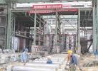 供应厂房修建装修施工工程