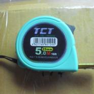 供应广州番禺台湾TCT卷尺