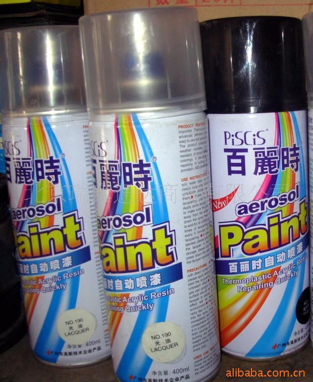 自动喷漆图片|自动喷漆样板图|广州番禺百丽时自动