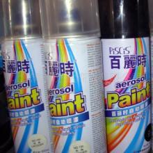 大量供应广州番禺百丽时自动喷漆