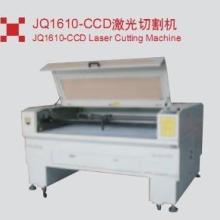 供应大幅面自动激光切布机批发