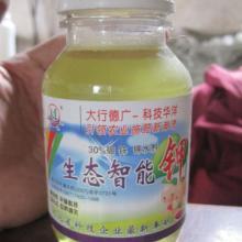 供应液体钾肥