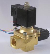 供应2W500-50电磁阀