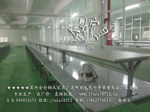 供应泰州防静电工作台南通流水线操作