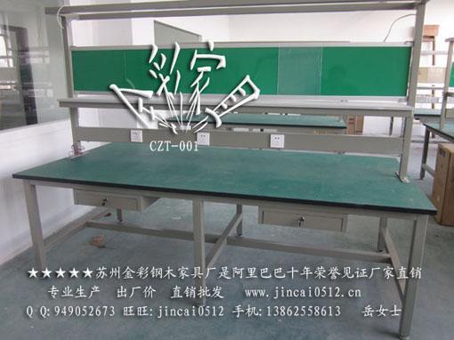 供应上海防静电工作台南京流水线工作