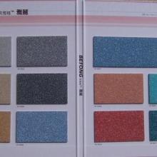 中国名牌【贝雅格PVC地板】北京贝雅格地板贝雅格塑胶地板工程商图片