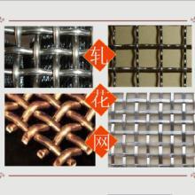 供应批发优质黑铁丝轧花网黑钢轧花网/锰钢轧花网-安平轧花网厂批发