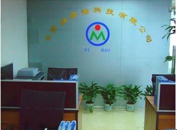东莞日贸润滑油科技化有限公司