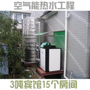 酒店空气能热水器报价_海尔空气能热水器官网_酒店空气能热水器报价