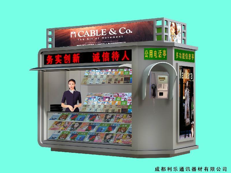 四川钰隆光电科技有限公司