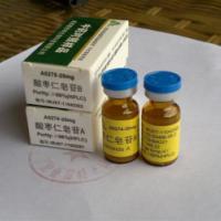 五味子丙素/氢溴酸东莨菪碱