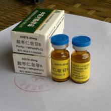 供应异芒果苷CAS登录号:24699-16-9批发