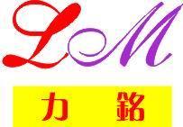 德信(东莞)塑胶原料有限公司