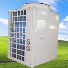 供应东莞空气能热水器维修保养/东莞空气能热水器维修/东莞空气能热水器热销/东莞空气能热水器如何保养批发